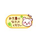 プチメッセージ♪お仕事編(個別スタンプ:29)