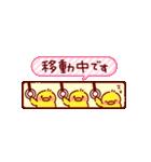 プチメッセージ♪お仕事編(個別スタンプ:34)