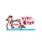 プチメッセージ♪お仕事編(個別スタンプ:35)
