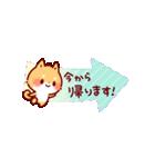 プチメッセージ♪お仕事編(個別スタンプ:36)