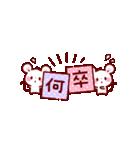 プチメッセージ♪お仕事編(個別スタンプ:38)