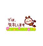 プチメッセージ♪お仕事編(個別スタンプ:39)