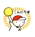 敬語で!ドッジボール!!(個別スタンプ:2)