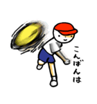 敬語で!ドッジボール!!(個別スタンプ:3)