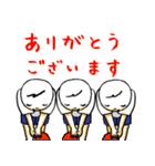 敬語で!ドッジボール!!(個別スタンプ:4)