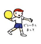 敬語で!ドッジボール!!(個別スタンプ:5)