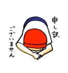 敬語で!ドッジボール!!(個別スタンプ:6)