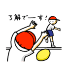 敬語で!ドッジボール!!(個別スタンプ:8)