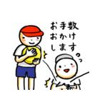 敬語で!ドッジボール!!(個別スタンプ:10)