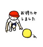 敬語で!ドッジボール!!(個別スタンプ:14)