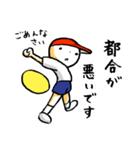 敬語で!ドッジボール!!(個別スタンプ:15)