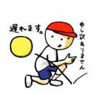 敬語で!ドッジボール!!(個別スタンプ:16)
