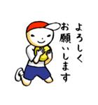 敬語で!ドッジボール!!(個別スタンプ:19)