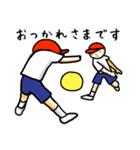 敬語で!ドッジボール!!(個別スタンプ:20)