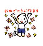 敬語で!ドッジボール!!(個別スタンプ:23)