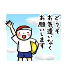 敬語で!ドッジボール!!(個別スタンプ:24)