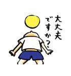 敬語で!ドッジボール!!(個別スタンプ:28)