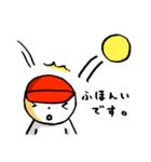 敬語で!ドッジボール!!(個別スタンプ:29)