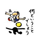敬語で!ドッジボール!!(個別スタンプ:30)