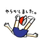 敬語で!ドッジボール!!(個別スタンプ:31)