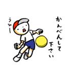 敬語で!ドッジボール!!(個別スタンプ:32)