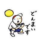 敬語で!ドッジボール!!(個別スタンプ:33)