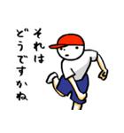 敬語で!ドッジボール!!(個別スタンプ:34)
