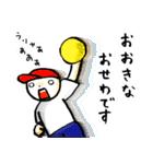 敬語で!ドッジボール!!(個別スタンプ:35)