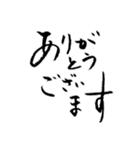 一筆入魂3〜敬語編〜(個別スタンプ:09)