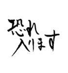 一筆入魂3〜敬語編〜(個別スタンプ:13)