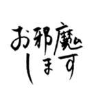 一筆入魂3〜敬語編〜(個別スタンプ:15)