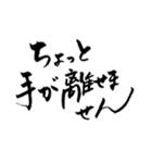 一筆入魂3〜敬語編〜(個別スタンプ:35)