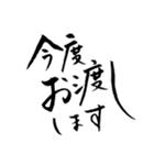 一筆入魂3〜敬語編〜(個別スタンプ:37)