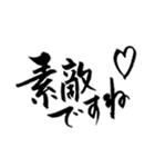 一筆入魂3〜敬語編〜(個別スタンプ:40)