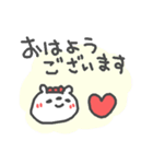 敬語の大人くまちゃん(個別スタンプ:01)