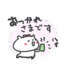 敬語の大人くまちゃん(個別スタンプ:02)