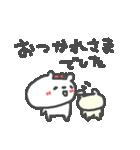 敬語の大人くまちゃん(個別スタンプ:03)