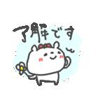 敬語の大人くまちゃん(個別スタンプ:04)