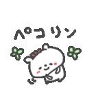 敬語の大人くまちゃん(個別スタンプ:05)