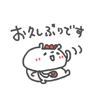 敬語の大人くまちゃん(個別スタンプ:06)