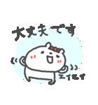 敬語の大人くまちゃん(個別スタンプ:07)