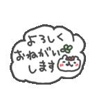 敬語の大人くまちゃん(個別スタンプ:08)