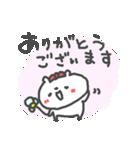 敬語の大人くまちゃん(個別スタンプ:09)