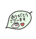 敬語の大人くまちゃん(個別スタンプ:10)