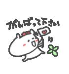 敬語の大人くまちゃん(個別スタンプ:11)