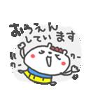 敬語の大人くまちゃん(個別スタンプ:12)