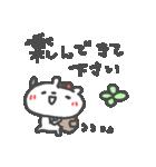 敬語の大人くまちゃん(個別スタンプ:14)
