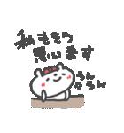 敬語の大人くまちゃん(個別スタンプ:15)