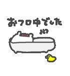 敬語の大人くまちゃん(個別スタンプ:16)