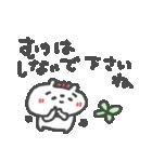 敬語の大人くまちゃん(個別スタンプ:17)